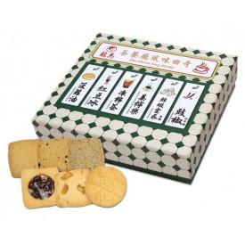 龍島 港式茶餐廳風味曲奇禮盒 綠寶石 30片裝
