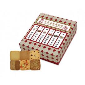 龍島 6種類のクッキー 香港式茶餐廳風味(赤) 16枚