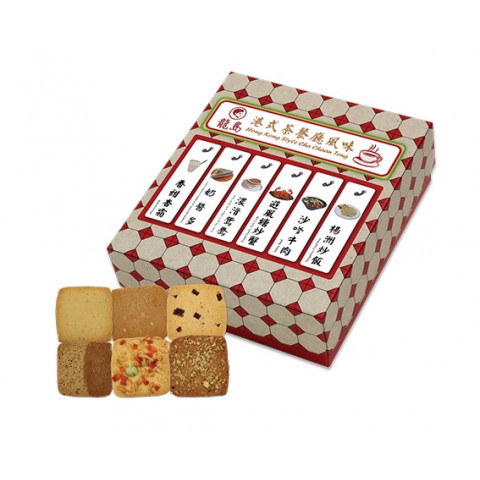 Lucullus Hong Kong Style Cha Chaan Teng Cookie Gift Box Ruby 16 pieces