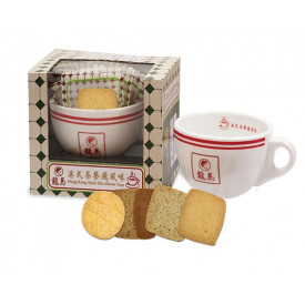Lucullus Hong Kong Style Cha Chaan Teng Chocolate & Cookie Mug Set