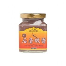 Cheung Choi Kee Premium Shrimp Paste 180g