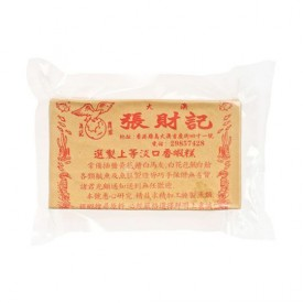 Cheung Choi Kee Fine Shrimp Paste Light Flavour 200g