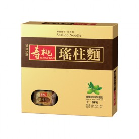 Sau Tao Scallop Noodle 12 pieces Gift Box