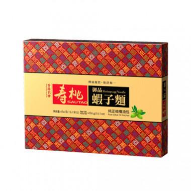 寿桃牌 ギフト 汁あり麺 海老の卵麺 8玉入り
