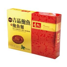 Sau Tao Abalone & Abalone Noodles Gift Box