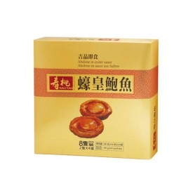 Sau Tao Abalone in Oyster Sauce 2 pieces x 4 can Gift Box