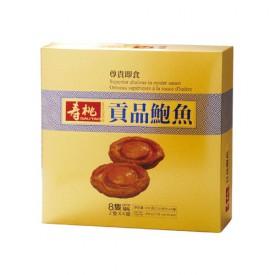 寿桃牌 上等オイスターソースアワビ缶詰 2粒 × 4缶