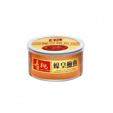 壽桃牌 蠔皇即食鮑魚 2粒