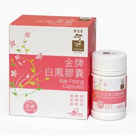 Eu Yan Sang Bak Foong Capsules 60 capsules