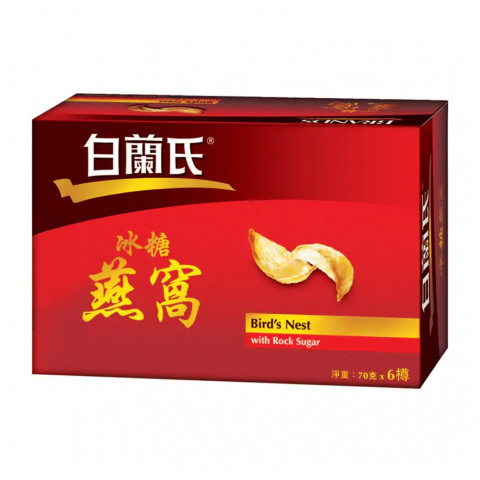 Brand's Bird's Nest With Rock Sugar 6 bottles