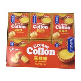 Glico Cream Collon Egg Tart Flavour 6 packs