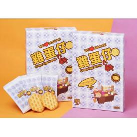 OkashiLand Macau Délices Crispy Egg Waffle Portuguese Egg Tart Flavour 12 pieces