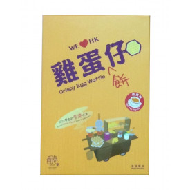 OkashiLand Hong Kong Délices Crispy Egg Waffle Milk Tea Flavour 12 pieces