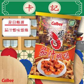 卡樂B 蝦條 茄汁蝦味