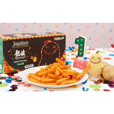 Calbee Jagabee Hot & Spicy Flavoured Potato Sticks Premium Box HK Edition 6 packs