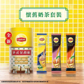 Lipton Hong Kong Style Cafe Milk Tea Vintage Pack