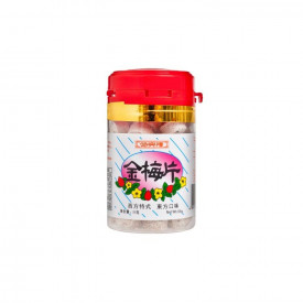 Sze Hing Loong Plum Tablets 55g