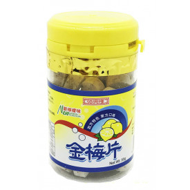 Sze Hing Loong Lemon Pulm Tablets 55g x 12 bottles