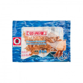 Sze Hing Loong Ladybird Brand Dried Seasoned Cuttlefish 13g x 2 packs