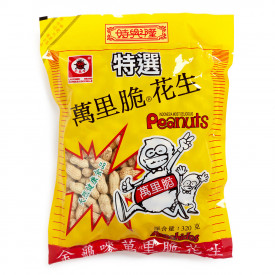 Sze Hing Loong Ladybird Roast And Salt Peanuts 160g