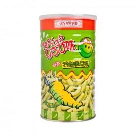 Sze Hing Loong Green Pea Snack Wasabi