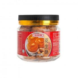 Sze Hing Loong Peanut Cookies
