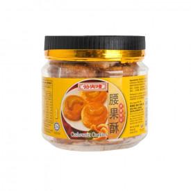 Sze Hing Loong Cashewnut Cookies