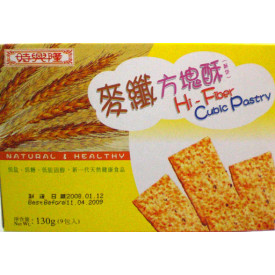 Sze Hing Loong Biscuit Cubic Hifiber