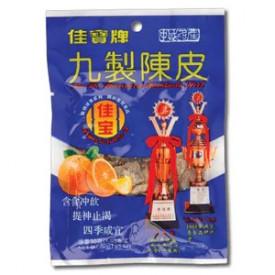 Ka Po Preserved Mandarin Peel