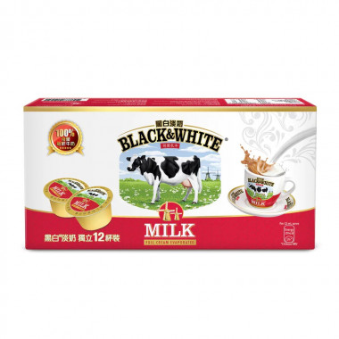 Black & White Full Cream Evaporated Milk 13ml x 12 packs