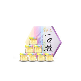 Imperial Bird's Nest Once-a-day Bird's Nest with Rock Sugar 20g x 7 bottles