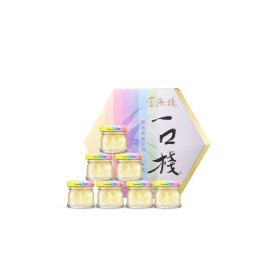 Imperial Bird's Nest Once-a-day Bird's Nest 20g x 7 bottles