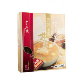 Imperial Bird's Nest Water Chestnut and Coix Seed Dessert with Imperial Bird's Nest