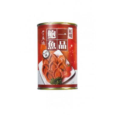官燕棧 紅燒一品鮑魚 8-10個