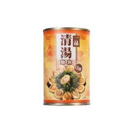 官燕棧 塩水に高級アワビを漬け 缶詰 12粒