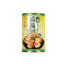 Imperial Bird's Nest Supreme Abalone in Brine 10 pieces