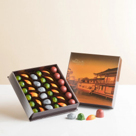 Hong Kong Mandarin Oriental Assorted Creative Praline Chocolate 9 pieces