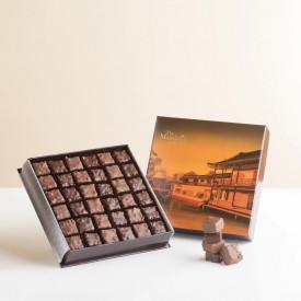 香港マンダリン オリエンタル ナッツ入りチョコレート詰合せ 9粒入