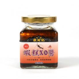 張財記 XO醤入りエビペースト(蝦膏)