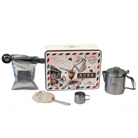 TEADDICT Parcel Edition DIY Tea Set with Hong Kong Style Yuen Yang Teabase