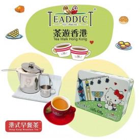 TEADDICT Hello Kitty Edition DIY Tea Set with Hong Kong Style Milk Tea Teabase