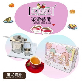 TEADDICT Little Twin Stars Edition DIY Tea Set with Hong Kong Style Yuen Yang Teabase