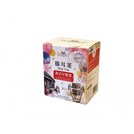 TEADDICT Hong Kong Style Milk Tea Drip Tea Bag 6.5g x 10 teabags