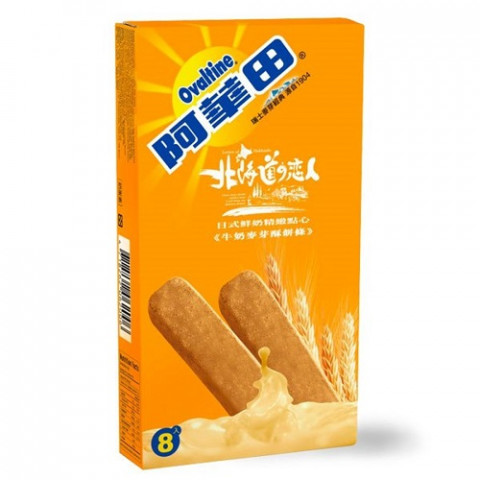 Ovaltine Malt Cookies Milk Flavour