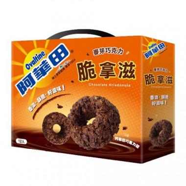 Ovaltine Malt Chocolate Krisdonuts