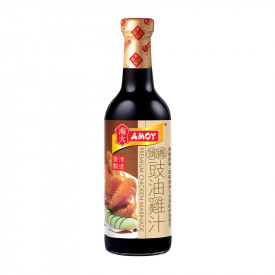 Amoy Chicken Marinade 450ml