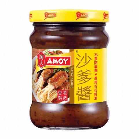 Amoy Satay Sauce 205g