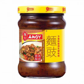 Amoy Salted Yellow Bean 220g