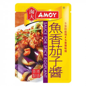 Amoy Sauce for Spicy Garlic Egg-Plant 80g
