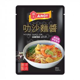 Amoy Laksa Soup Noodle Sauce 60g